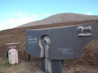 兵庫県最大の前方後円墳「五色塚古墳」
