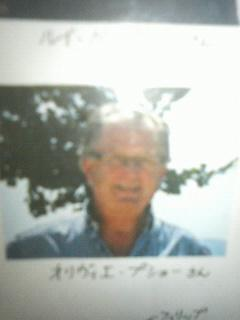 2009年07月26日