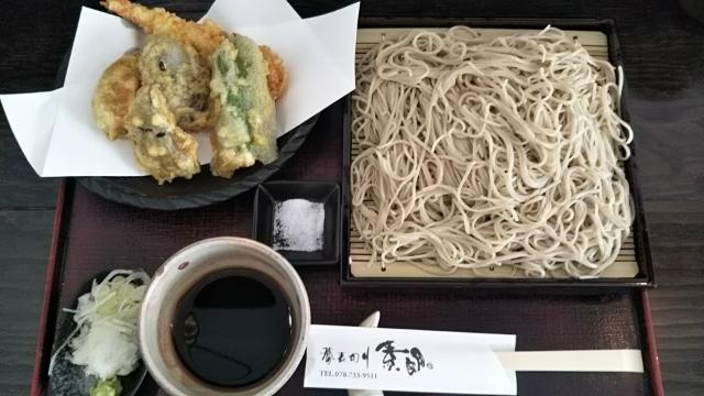神戸板宿「蕎麦きり 素朗」  やっぱ  天ざる  3月21日・・・