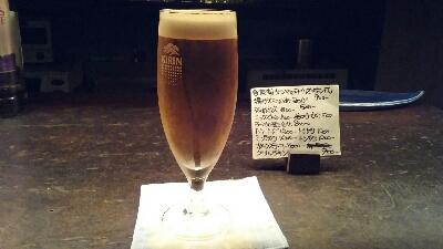 神戸サウナ裏「好大」  好岡さんとこ。  落ち着きます。