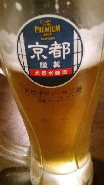 京都 友達のウメさんの会社「ふじまつ」さんへ、吉田パイ・・・
