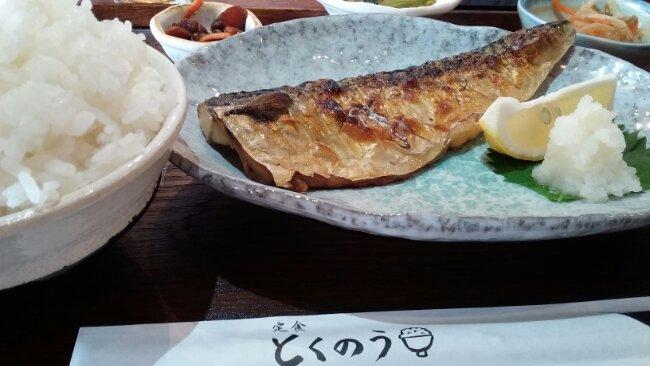 神戸栄町「定食とくのう」 塩サバ定食 就寝前の体重 97・・・