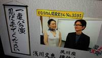 2017年01月、(株)夙川座となりました。