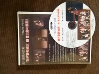 DVD出来ました!
