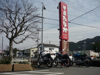 ツーリング向け焼肉店 丹南篠山口直ぐ「牛屋たなか」