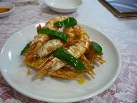 神戸下中央区中山手通2丁目 ベトナム料理「鴻華園」