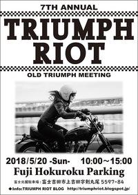 TRIUMPH RIOT 7th 開催されますよ。
