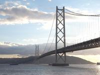 世界一の吊り橋「明石海峡大橋」