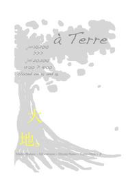 ア・テール最終章 Terre:大地 展