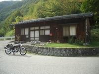 ずっと気になっていた奈川村の小さな店
