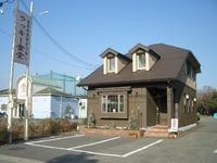 兵庫県加古川市安田 「ラッキー食堂」 かつめしの旅