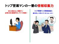 補助金50万円、採択されるヒントその① 2016/04/07 12:44:00