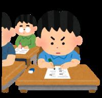 今日は中小企業診断士の1次試験日です。 2017/08/05 10:00:00