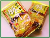 【新商品】 フリーズドライ豚汁