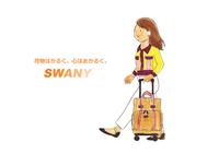 スワニー製品 無償点検フェア実施のお知らせ