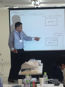 TOC理論とは、Theory of Constraints(制約条件の理論) これ・・・