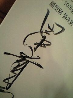 2009年09月26日