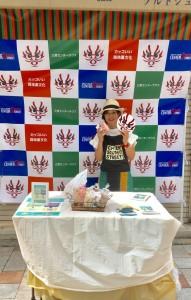 三宮センターサウス通のline@お友達追加キャンペーン!