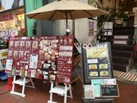 神戸の中華といえば、 南京町を思い出す人が多いと思います・・・
