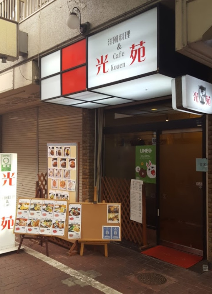 昔から母に連れられてよく来た湊川商店街。 今も庶民的で気・・・