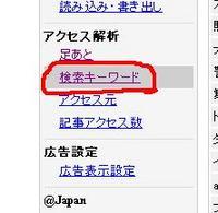 第9回検索キ-ワ-ドベスト5