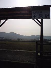 北条鉄道と親切なおじさん