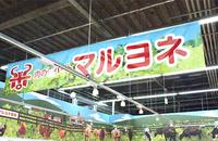 鮮魚・精肉 1F