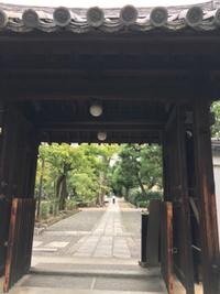 京都の美濃吉