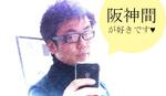 編集長(まっちんぐプロデューサー)