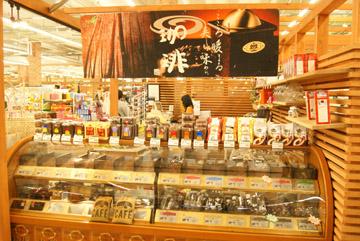 コーヒー売場