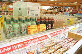 アグロガーデン神戸駒ケ林店