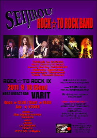 Yoshie (Seventh Heaven)出演決定!!