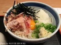 神戸、西元町グルメのご紹介。ぶっかけ蕎麦が美味しい「つるてん生楽 西店」