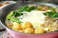 日本一美味しい『地鶏(純名古屋コーチン)』自信をもっておすすめします!
