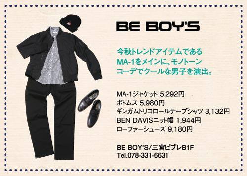 BE BOY'S