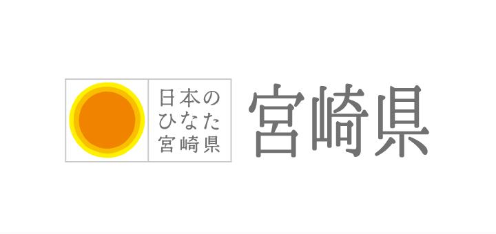 日本のひなた 宮崎県