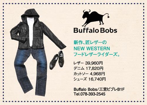 Buffalo Bobs