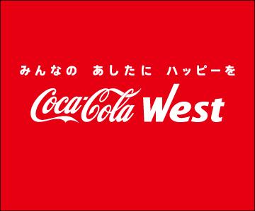 Coca Cola West