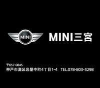 【展示ブース】 MINI三宮のニューモデル展示会