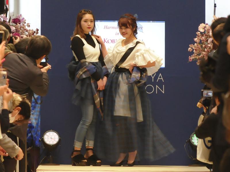 神戸タータン③