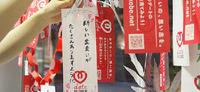 7月1日(土)~7日(金) 七夕祭り