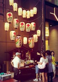 【8月23日(水)、24日(木)】三宮繁盛地蔵祭