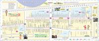 三宮センター街エリアMAP ダウンロードはこちら!