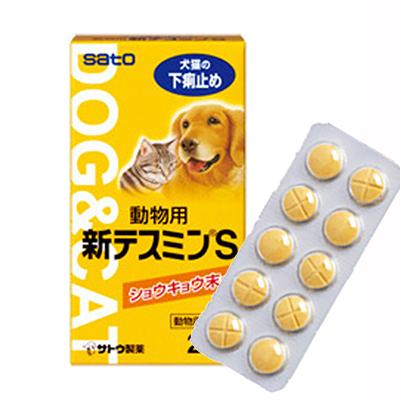 ペット用医薬品ってあるんですよ