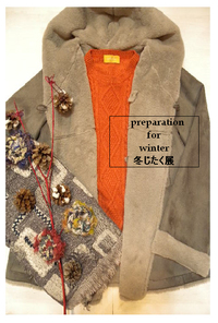 ~ preparation for winter 冬じたく展 ~