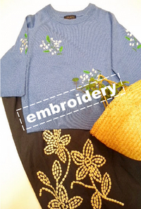 ~ Embroidery Collection  ~