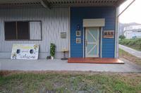 ~ New Shop ~