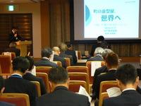 神戸発・優れた技術 認定証授与式が行われました。