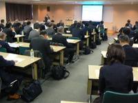 新春合同講演会が行われました