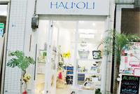 HAU'OLI